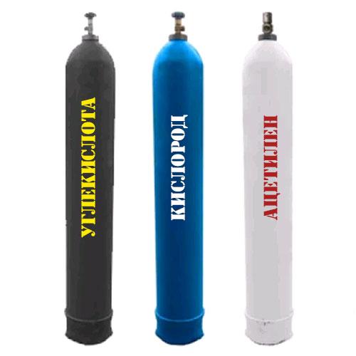 Баллоны для углекислоты / кислорода / ацетилена 40 л